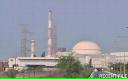 Iranul a început alimentarea primei sale centrale nucleare