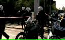 Atentate cu bombă în Grecia