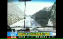 Temperaturi record sub zero în China