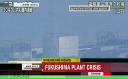 Răcirea reactoarelor pune pe jar autorităţile nipone